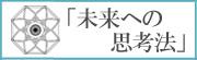 吉濱ツトムBlog