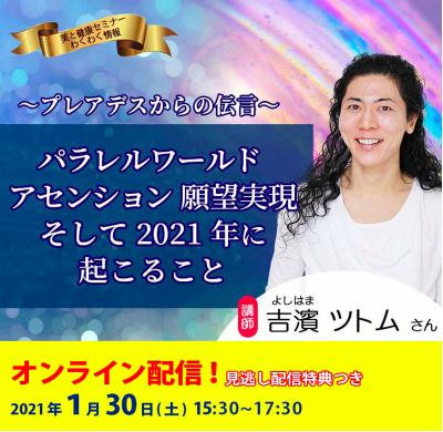 スクリーンショット 2020-12-12 10.43.05